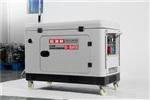 5KW静音柴油发电机小型移动电源