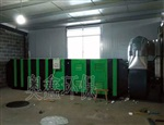 光氧催化 光氧催化价格 光氧催化生产厂家 奥鑫环保