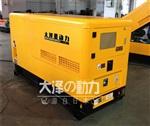 40千瓦移动型柴油发电机