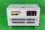 10KW静音汽油发电机移动车载用