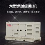 遥控启动250千瓦静音柴油发电机