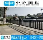 珠海市政护栏 广州纯黑色人行道护栏 中山京式隔离栅