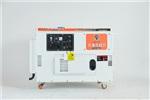 农场备用12KW静音柴油发电机