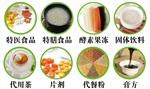 成人益生菌固体饮料贴牌,益生菌冲剂OEM代工生产