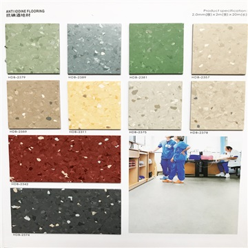 广东批发T级耐磨PVC地板胶|医院实验室塑胶地板