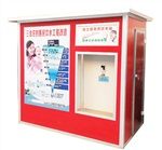 乡村惠民饮水站,北京农村饮水站 无人售水站 惠民水