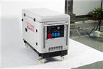 8KW静音柴油发电机德国品质