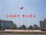 徐州旗桿廠家批發價質量保證售后安心徐州學校旗桿