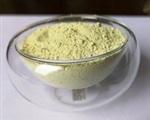 芦丁-天然槐米提取物-NF11