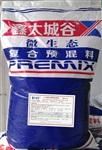 北京鑫太城谷2.5育肥牛微生态型专用预混料