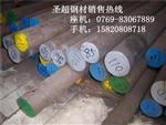 日本原装进口SMn438冷拉圆钢SMn438六角棒
