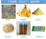 益生菌粉代加工-工厂提供益生菌粉代加工