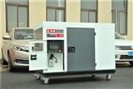 廠家直銷35kw小型柴油發電機