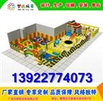 廣州室內兒童樂園設備 兒童游樂設施廠家哪里有