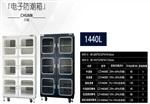 厦门电子防潮箱福州电子干燥柜厂现货供应