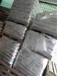 苏州耐磨级POM美国杜邦500A含20铁氟龙