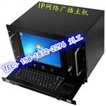 IP网络校园广播系统厂家