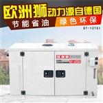 25kw靜音柴油發電機移動小電站