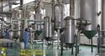S-甲基异硫脲硫酸盐厂家
