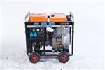 250A柴油二保焊机手工焊一体