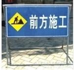 贵阳遵义马路标识标志牌设计制作公司 专业安装企业