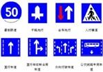 遵义都匀交通指示牌制作生产工厂家 安装施工队伍