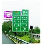 贵州凯里盘州马路标识标志牌公司 专业设计制作安装队