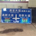 福泉铜仁马路标识标志牌制作安装 贵州道路标线施工