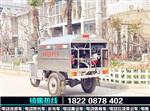 電動三輪高壓清洗車 沖洗路面 高壓沖洗灑水車