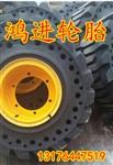 铲车实心轮胎20.5-25-16实物拍摄