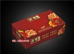 成都纸巾广告纸巾生产厂纸巾盒定制-成都广告纸巾厂家