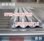 GB标准1J50铁镍软磁合金棒1J50化学成分