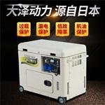 欧鲍实业5kw静音柴油发电机安全保护