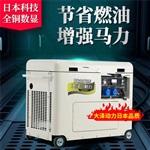 3kw靜音柴油發電機技術案例