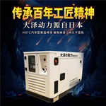 云南18kw水冷车载发电机厂家直销