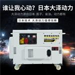 15kw静音柴油发电机小尺寸