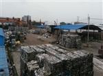 济宁厂矿企业电厂废品废料废金属钢铁铜铝塑料纸回收