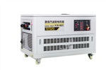 20kw静音汽油发电机网站