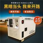 30kw水冷车载发电机通讯