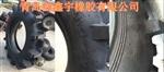 9.5-24农用拖拉机水田高花纹轮胎