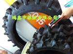 最新高花胎8.3-42大水田轮胎新品出售