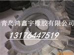 深耕机轮胎11.2-24水田轮胎12.4-24