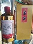 北京饭店金茅酒53度酱香北店金茅酒价格