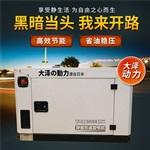 25kw水冷车载发电机工程用