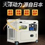 5kw靜音柴油發電機高效率
