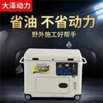 6kw静音柴油发电机保养