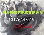 耐磨插秧機輪胎14.9-24現貨批發原廠發貨