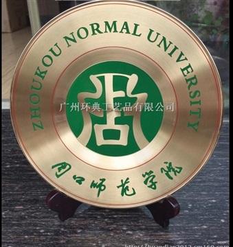 广州金属奖盘厂家定做,广州金属纪念盘摆件,奖杯奖牌