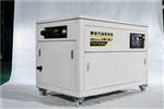 可移动电源30kw静音汽油发电机