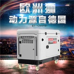 靜音式10kw柴油發電機車載發電